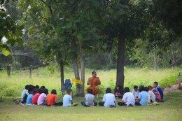 โครงการอบรมคุณธรรม จริยธรรมนักเรียน ณ โรงเรียนบ้านหนองกุงน้อย