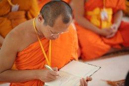 พระครูปริยัติโพธิวิเทศ (ดร.คมสรณ์ คุตฺตธมฺโม) อบรมให้ความรู้แก่พระวิทยากรกระบวนธรรม