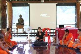 คุณอลิชา ตรีโรจนานนท์ อาจารย์ประจำคณะสื่อสารมวลชน มหาวิทยาลัยเชียงใหม่ เล่าประสบการณ์ เพื่อเสริมสร้างการเรียนรู้การเขียน