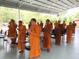 พิธิเปิดประชุมประจำปี เครือข่ายพระธรรมทูตอาสา ๕ จังหวัดชายแดนภาคใต้
