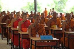 โครงการฝึกอบรมพระวิทยากร ศูนย์ส่งเสริมคุณธรรม จริยธรรมฯ จังหวัดอุบลราชธานี จำนวน ๙๙