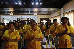 โครงการประชุมสัมมนาพัฒนาองค์กรและแลกเปลี่ยนเรียนรู้ สำนักงานสาธารณสุขอำเภอหนองเรือ อบรมโดยพระมหาธนเดช ธมฺมปญฺโญ เป็นประธานกลุ่ม