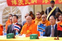 พิธีเปิดวัดพุทธสามัคคี (โบ-หัว) เมืองกาโบโรน ประเทศบอตสวานา มีพระเดชพระคุณ พระกิตติโสภณวิเทศ ประธานสหภาพพระธรรมทูตไทยในโอเชียเนีย เป็นประธานฝ่ายสงฆ์