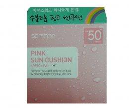 Somoon Pink sun cushion SPF50+PA+++
