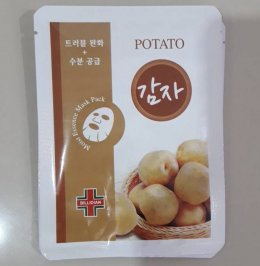 Billidian Ultra Hydrating essence mask #Potato
