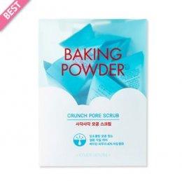 Etude house Baking powder Crunch pore scrub 7g.*24ea