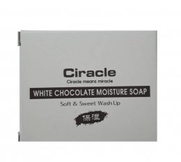 Ciracle white chocolate moisture soap 100g