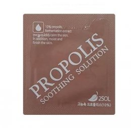 2SOL Propolis soothing solution 1ml*2ea