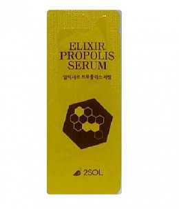 2SOL Elixir Propolis serum 1mlX4ea