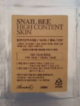 Benton Snail Bee high content skin 1ml*10ea