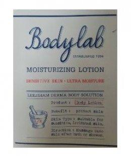 Leejiham body lab moisturizing lotion 1ml*10ea
