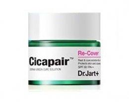 Dr.jart cicapair Re-cover 5ml