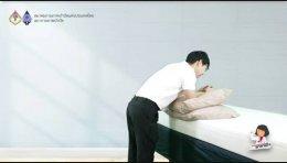 โครงการกายภาพบำบัดอาสาพาหายใจ   Part 1