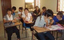EMI (English Master Institute)