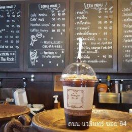 ขอบคุณ ร้าน 2PM Cafes ทีเลือกใช้เครื่องทำน้ำแข็งเจ็นไอซ์