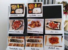 ร้านอาหารเกาหลี ของคุณโชจิน ย่านพัฒนาการ