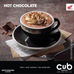 Greyhound Coffee ชลบุรี ไว้วางใจเครื่องทำน้ำแข็งเจ็นไอซ์
