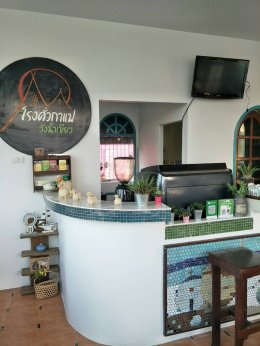 Lighthouse Coffee & Organic Outlet  วัชรพล ไว้วางใจ#เครื่องทำน้ำแข็งเจ็นไอซ์