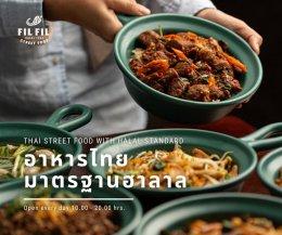 ขอบคุณร้าน Fil Fil Halal Thai Street Food @ Rohmah Mall ที่เลือกใช้เครื่องทำน้ำแข็ง GenIce