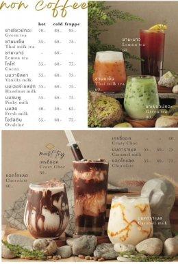 ขอบคุณร้าน Granny cafe ที่เลือกใช้เครื่องทำน้ำแข็ง EIS ICE