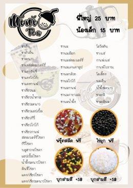 Mina Cafe เลือกเครื่องทำน้ำแข็งเจ็นไอซ์