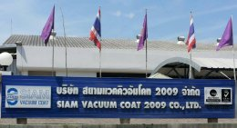 เครื่องทำน้ำแข็งเจ็นไอซ์ ขอขอบคุณ บริษัทสยามแวคคิวอัมโคท 2009