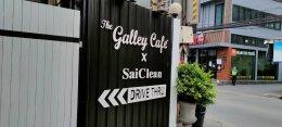 ขอขอบคุณร้าน The Galley Cafe ที่ไว้วางใจ เครื่องทำน้ำแข็ง GenIce