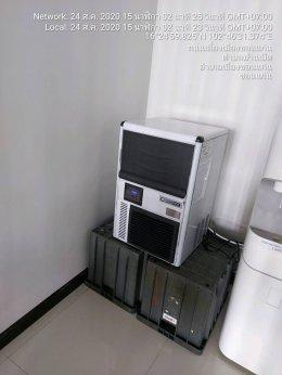 ขอขอบคุณ บริษัท บายพาส เทคโนโลจีย์ จำกัด ที่เลือกใช้ เครื่องทำน้ำแข็งเจ็นไอซ์ GenIce
