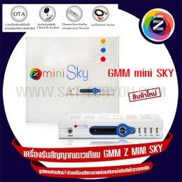 Receiver GMM Z รุ่น mini SKY