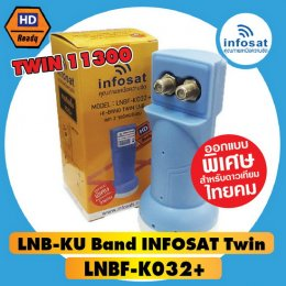 LNB-KU Band INFOSAT Hi-Band Twin K032+