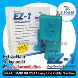 LNB-C BAND INFOSAT Easy One Cable Solution