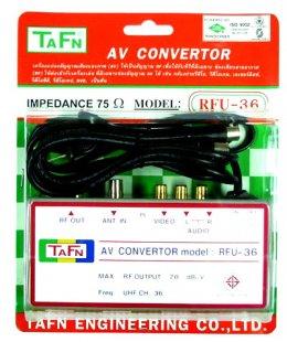 AV Convertor TAFN (แปลงAV เป็นRF)