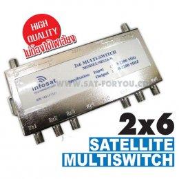 Multi Switch 2x6 INFOSAT (เข้า2ออก6)