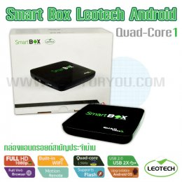 Android Smart Box LEOTECH