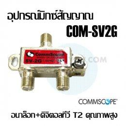 Satellite Splitter Commscope All Pass 2way