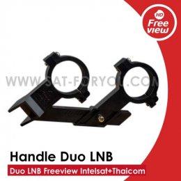 ห่วงรัด Duo LNB Freeview Intelsat+Thaicom