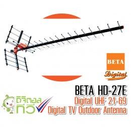 เสาอากาศดิจิตอลทีวี BETA HD-27E U21-69