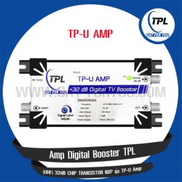 Amp Digital Booster TPL 32dB รุ่น TP-U Amp