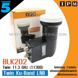 LNB-KU Band IPM 11300 Twin 11.3GHz
