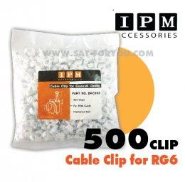 กิ๊ปตอกสายRG6 IPM แพ็คถุง 500ตัว สีขาว
