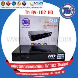 กล่องรับสัญญาณ RV-102 Thaisat