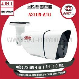 กล้อง ASTUN 4in1 AHD 1.0 อินฟาเรด