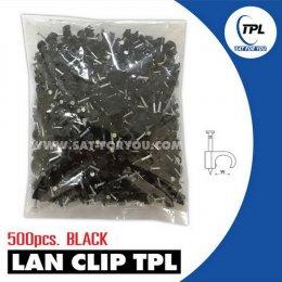 กิ๊บตอกสายแลน TPL ถุง500ตัว สีดำ