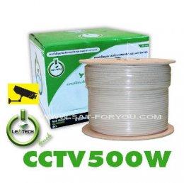 สายRG6 LEOTECH 95% 500ม สีขาวCCTV