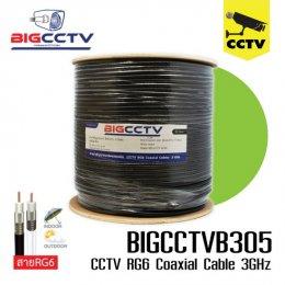 สายกล้องวงจรปิด BIG CCTV 95% 305ม. สีดำ