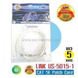 สายแลน CAT 5E LINK Patch Cord 5ม. สีขาว