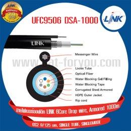 สายไฟเบอร์ออฟติค LINK 6Core Drop wire, Armored 1000m