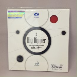 Yinhe Big Dipper