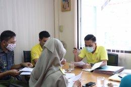 ประชุมเตรียมความพร้อมโครงการอนุรักษ์ทรัพยากรธรรมชาติและสิ่งแวดล้อม