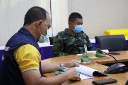 ประชุมการซักซ้อมแผนรักษาความปลอดภัยตำบลท่าสาป